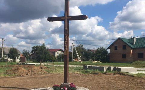 У Стрию буде збудовано новий храм
