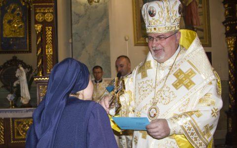 У Стрийській єпархії відсвяткували день катехита