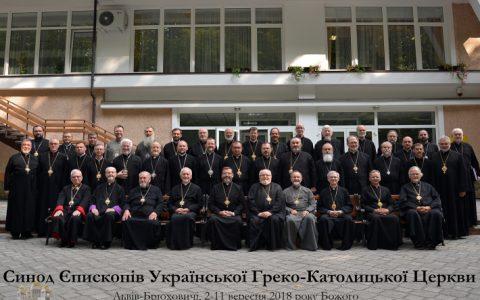 Постанови Синоду Єпископів УГКЦ 2018 року