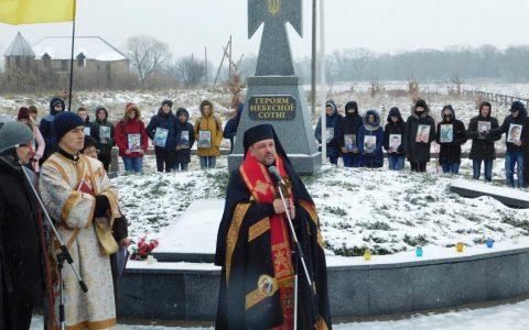 У День Гідності та Свободи владика Богдан освятив Алею пам'яті Героїв Небесної Сотні
