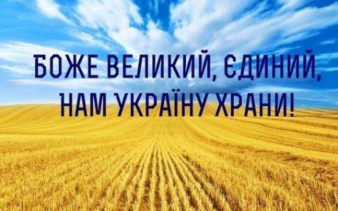 Пригадування про спільну молитву та піст за Україну