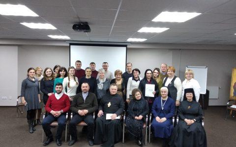 Представники Стрийської єпархії взяли участь у навчальному семінарі про педагогічну супервізію