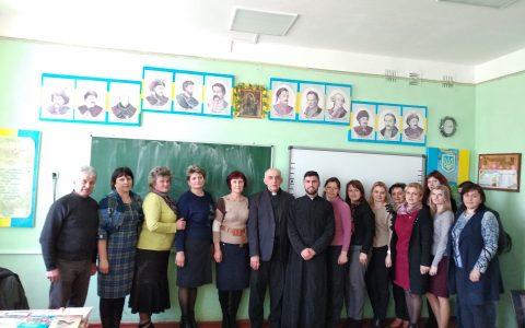 Духовна віднова для педагогів у с. Демня на Миколаївщині