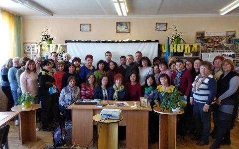 Формаційний семінар для педагогів провели у Жидачеві