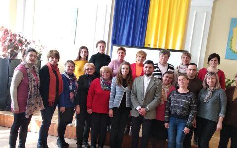 Формаційний семінар для педагогів Новострілищанської ОТГ