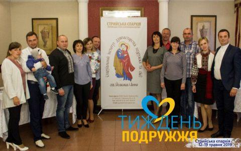 Стрийська єпархія запрошує долучитися до святкування Тижня подружжя в Україні