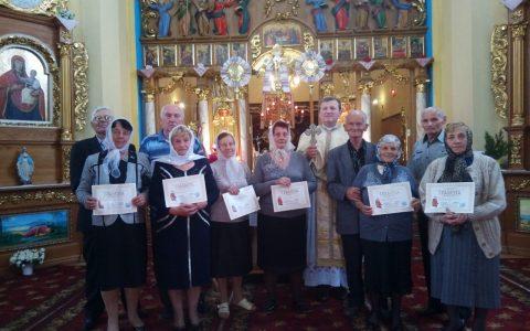 У парафіях Стрийської єпархії відзначили свято сім'ї