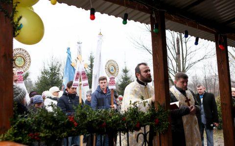 У Жидачеві освятили новозбудований катехитичний будинок