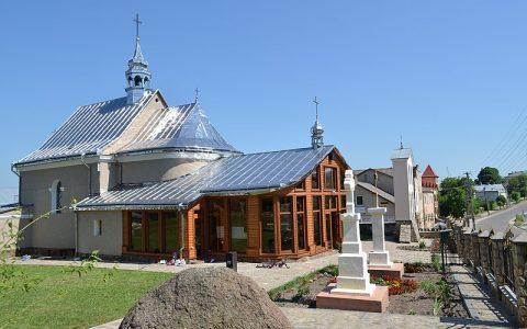 Храм святого Миколая в Перемишлянах проголошено Прокатедральним храмом Стрийської єпархії