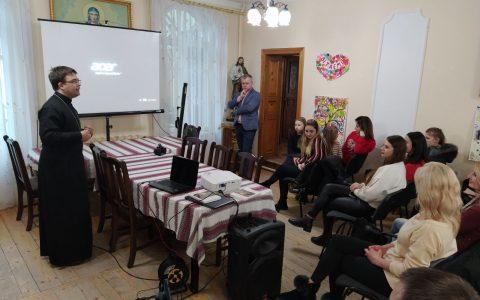Молодь, об'єднана, щоб творити добро – у Городку презентували стратегію соціального служіння УГКЦ