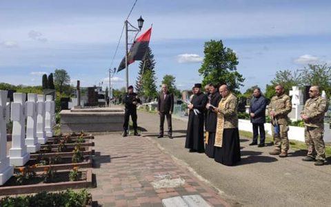 У Стрию молитовно вшанували пам'ять Героїв України