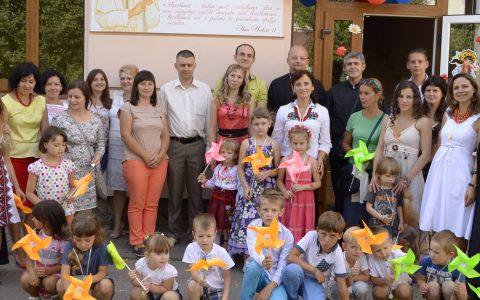 Єпархіальний Центр розвитку дітей та молоді ім. св. Папи Івана Павла ІІ запрошує дітей дошкільного віку
