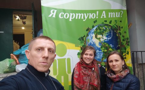 У Жидачеві та Миколаєві дітей вчили екології на основі казок