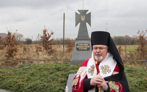 «Для Бога вони завжди живі», – владика Тарас про Героїв Небесної Сотні та воїнів полеглих на Сході України