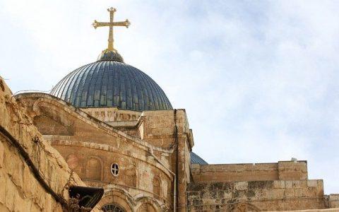 Щорічна збірка для християн Святої Землі