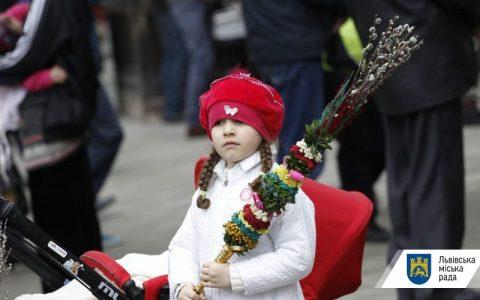 Рада Церков Львова надала рекомендації щодо святкування Вербної неділі та Великодня