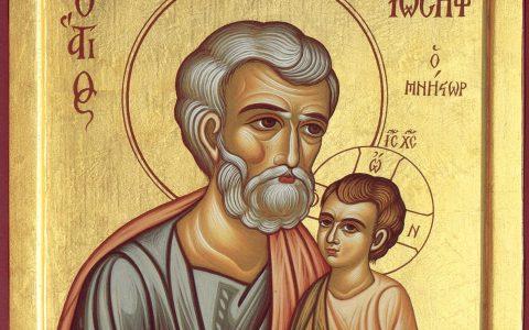 Парафії Стрийської єпархії ознайомляться із Апостольським листом папи Франциска «Patris corde» («Батьківським серцем»)