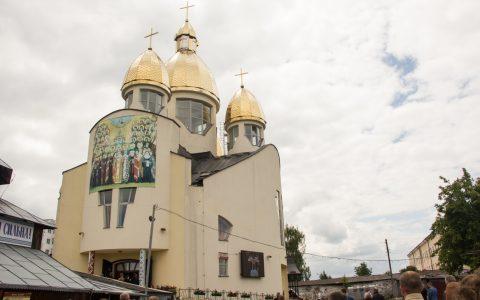 У Стрию освятили храм Всіх святих українського народу