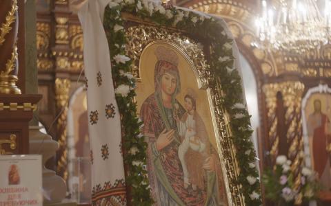 Відпуст до Ліської чудотворної ікони Пресвятої Богородиці [ВІДЕО]
