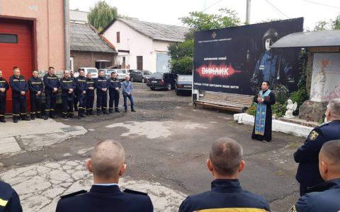 Капелан поблагословив рятувальників Стрийщини