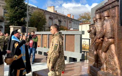 У Стрию освятили пам'ятник Героям Небесної Сотні та загиблим учасникам АТО/ООС